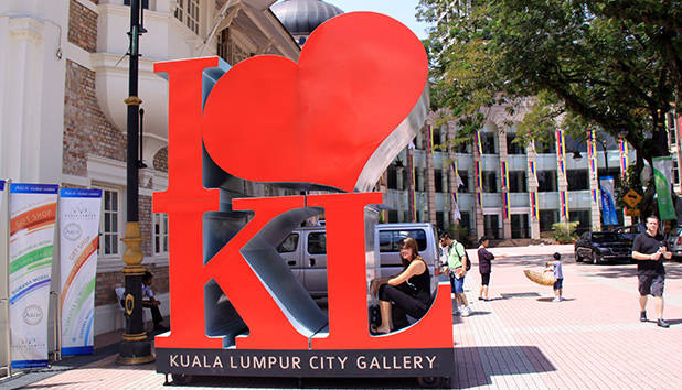 I love KL bij City Gallery